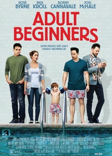 Взрослые новички / Adult Beginners (2014 онлайн)