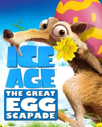 Ледниковый Период: Погоня за яйцами / Ice Age: The Great Egg-Scapade (2016 онлайн)