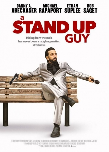 Реальные парни / A Stand Up Guy (2016 онлайн)