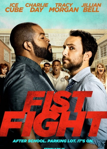 Битва преподов / Fist Fight (2017 онлайн)