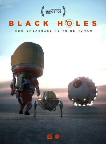 Чёрные дыры / Black Holes (2017 онлайн)